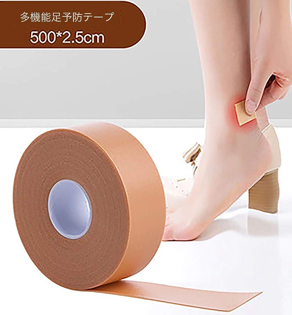先見の明露骨な事務所靴擦れ くつずれ防止 靴擦れケアテープ かかと パッド フットヒールステッカーテープ 防水素材 粘着 かかと パッド テープ 足痛み軽減 耐摩耗 痛み緩和 伸縮性抜群 男女兼用 (1個セット)