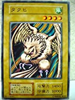 遊戯王カード タクヒ カードダス BOOSTER3 【ノーマル】 型番なし 遊戯王ゼアル