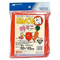 マルソル(MARSOL) なんでも袋コンパクトパッケージ 30cm×45cm ミニ レッド 口しぼりテープ付