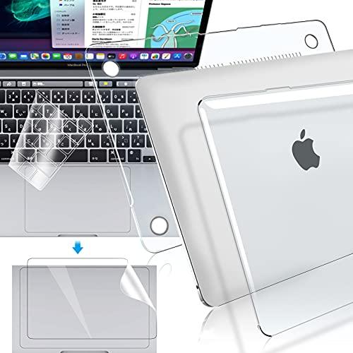 【M1チップ搭載モデルの改良セット】MacBook Pro 13インチ 2020(A2338/A2251/A2289) 用 ケース クリア 日本語JIS配列 キーボードカバー トラックパッド保護フィルム 排熱口設計 対応 マックブックプロ 13