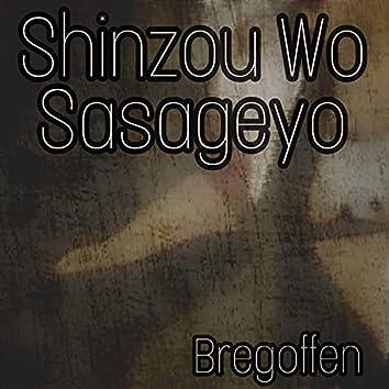 Shinzou Wo Sasageyo