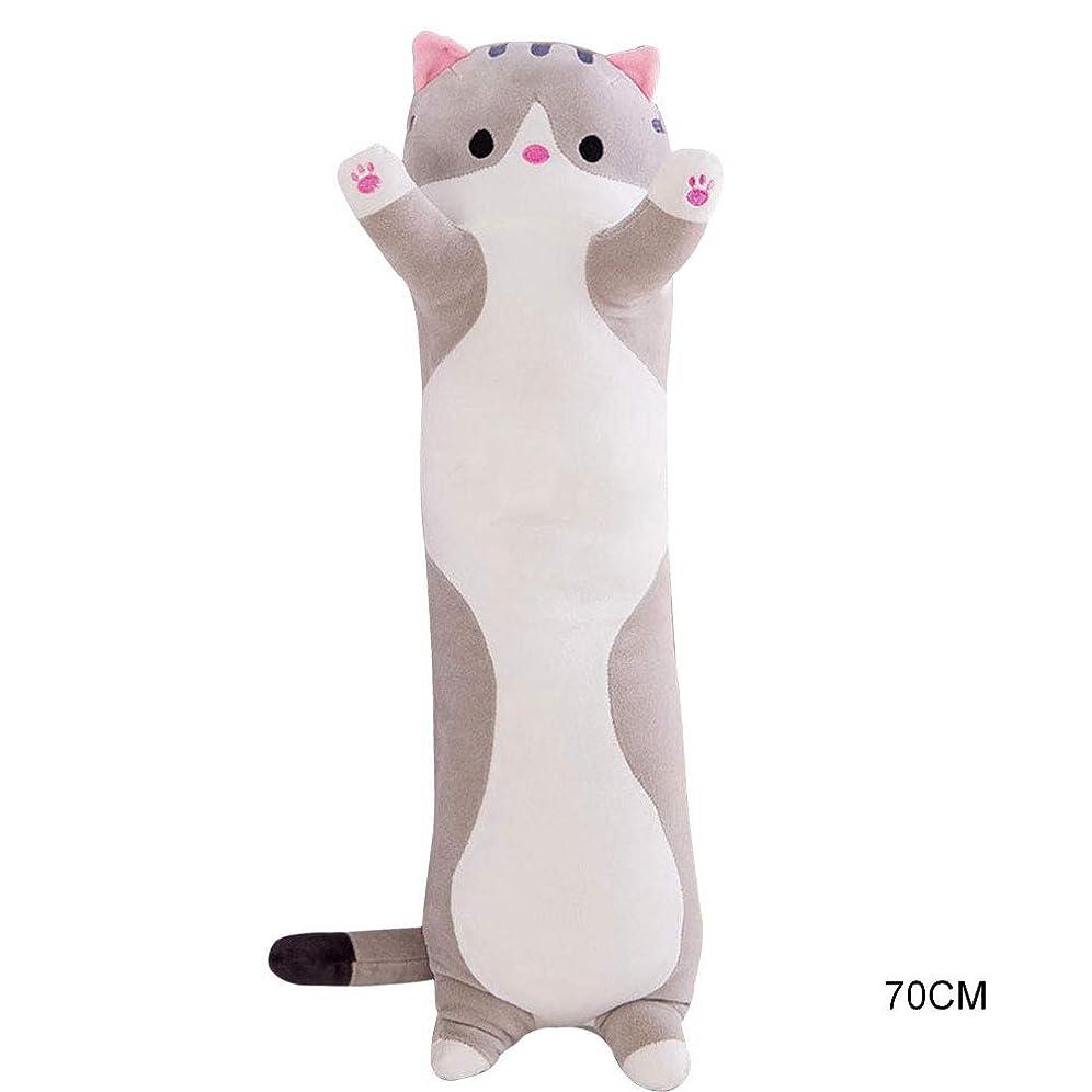入学する亜熱帯コテージSweetiChic かわいいぬいぐるみ猫人形ソフトぬいぐるみ子猫枕人形おもちゃギフト用キッズガールフレンド