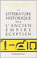 Litterature histoire sous ancien empire