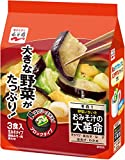 永谷園 おみそ汁の大革命 野菜いきいき(その1) 3食入×10袋