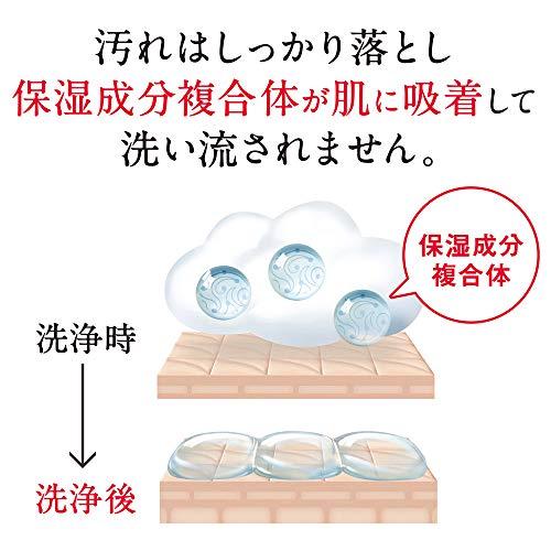 hadakara(ハダカラ)ボディソープリッチソープの香り本体500ml