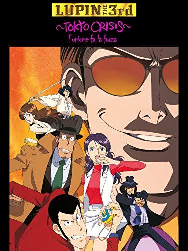 Lupin The 3rd: Tokyo Crisis: Memories of Blaze