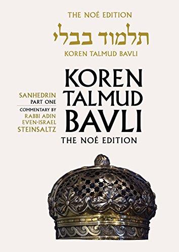 Koren Talmud Bavli, Noé Edition, Vol 29: Sanhedrin Part 1, Hebrew/English, Large, Color (Hebrew and English Edition)
