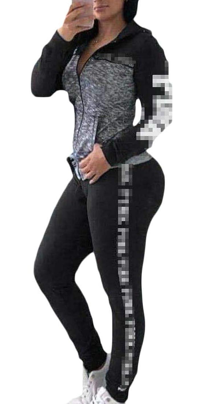 浴褒賞昼間女性セクシーな2ピースブロック衣装長袖ジップアップジャケットトップ&パンツセット