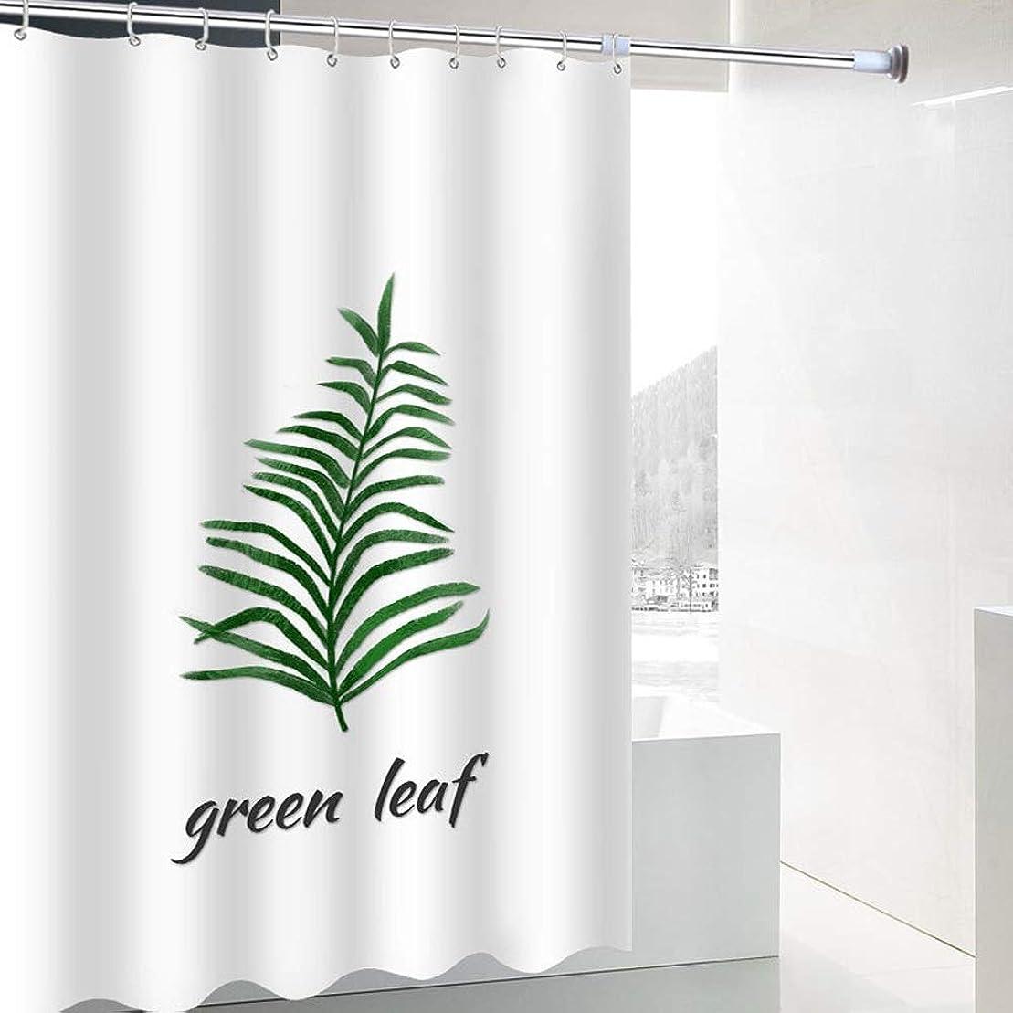 トラフィック植生スピンホテル/ファミリーバスルームのシャワーカーテン、こぢんまりとした緑の葉のパターン、軽い贅沢なスタイル、ポリエステル素材、防水/環境保護、ギフトフック インストールが簡単 (Size : 180*200cm)