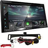 Kenwood DDX6706S 6.8' Car Stereo Safe Driver's Bundle with Backup Camera. 2-DIN CD/DVD Digital Media Receiver with Apple CarPlay, Android Auto, Streaming Music App and SiriusXM Ready, Maestro Ready