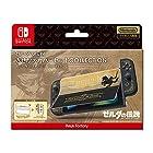 [任天堂ライセンス商品]きせかえカバーセット COLLECTION for Nintendo Switch(ゼルダの伝説)