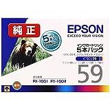 エプソン 純正 インクカートリッジ クマ IC5CL59 4色パック ブラック2本入り