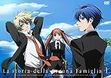 アルカナ・ファミリア Vol.1<初回限定版>[DVD]