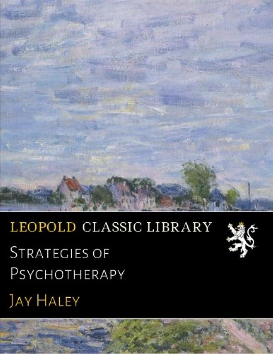 国民モールス信号テレビStrategies of Psychotherapy
