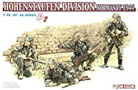 ■ ドラゴン Gen2 【絶版】 1/35 第9SS ホーエンシュタウフェン師団 ノルマンディ 1944 w/パンツァーファウスト