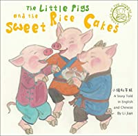 The Three Little Pigs and their Malt Sugar Candies: A Bilingual Tale of the Chinese New Year  (English and Chinese Text) (Stories of the Chinese Zodiac)