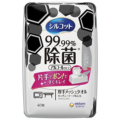 シルコットウェットティッシュ除菌アルコールタイプ99.99除菌本体40枚