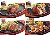 ジョイフル ハンバーグ (120g) と チキン (300g)の詰合せセット 4種16袋入り ( てりやき ソース ペッパー 付き4個 オニオン ソース付き4個 チーズ インハンバーグ トマト ソース付き4個 味付け 生 鶏もも肉 4袋 ) 冷凍