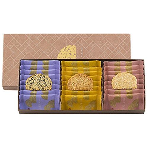 あられとよす 煎餅 せんべい おかき ほうろく 80g (24枚) 入 | 米菓子 小袋 贈り物 お歳暮 ギフト 母の日
