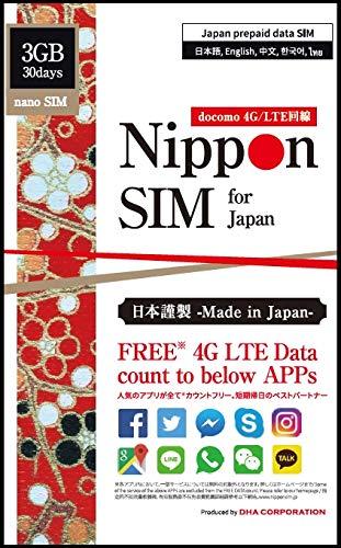 Nippon SIM for Japan プリペイドSIMカード 30days 3GB nanoSIM アプリフリー 人気アプリが無料で使い放題 ...