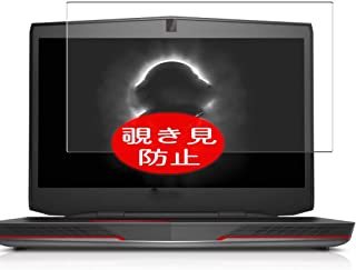 VacFun 覗き見防止フィルム , Dell Alienware 17 R3 17.3インチ 向けの のぞき見防止 保護フィルム 液晶保護フィルム(非 ガラスフィルム 強化ガラス ガラス ) 覗き見防止 のぞき見 フィルム