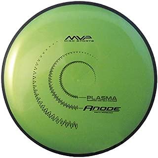 MVP Plasma Anode (Assorted Colors)