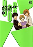 888(スリーエイト) 1 (バーズコミックス ガールズコレクション)