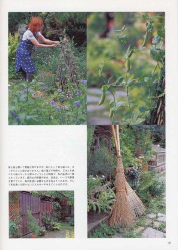 『ベニシアのハーブ便り ― 京都・大原の古民家暮らし Venetia's Ohara Herb Diary』の4枚目の画像