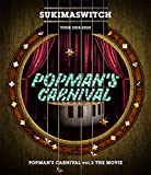 【Amazon.co.jp限定】スキマスイッチ TOUR 2019-2020 POPMAN'S CARNIVAL vol.2 THE MOVIE(特典:メガジャケ付)[Blu-Ray]