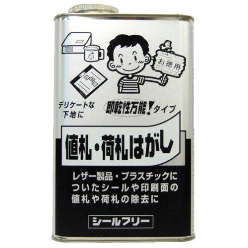 ワイエステック シールフリー 缶 1L [0411]