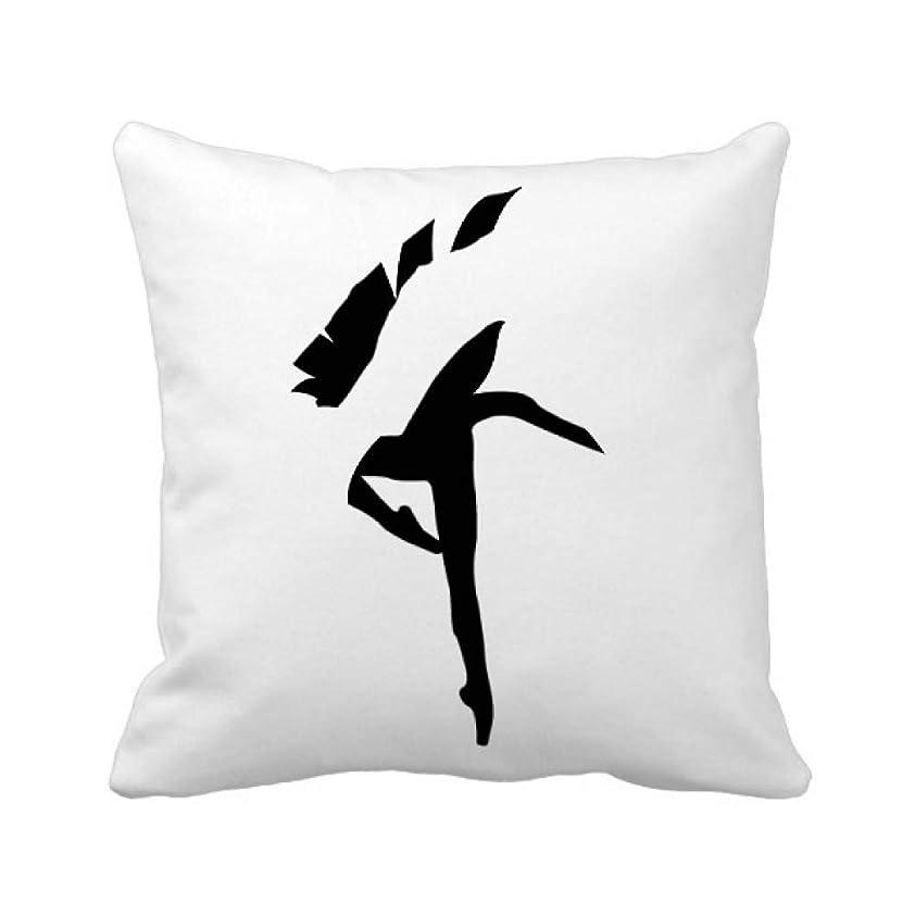 トラクター分割合ジャンプのダンサーアートスポーツ パイナップル枕カバー正方形を投げる 50cm x 50cm