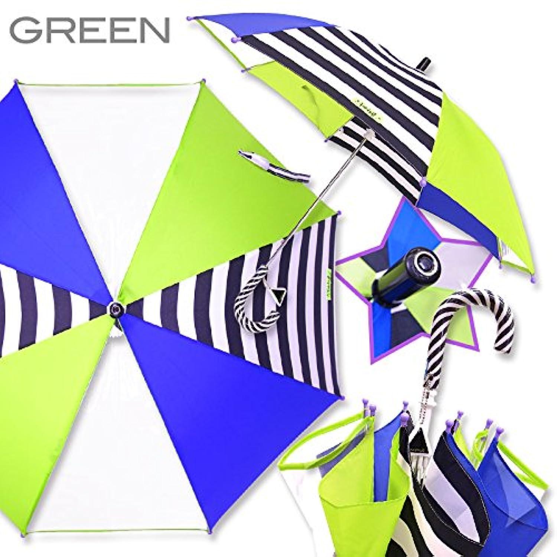 ファブハグ クレイジーパターン 子供用傘[L] 55cm グリーン