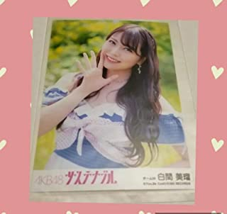 AKB48 サステナブル 劇場版 生写真 白間美瑠