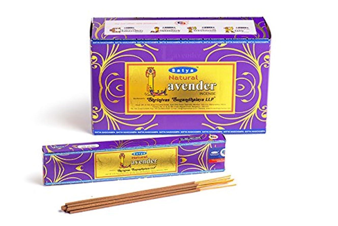 木材支援する説教するSatya. Shriniwas Sugandhalaya 天然ラベンダー線香 フルボックス 180GM