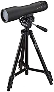 Nikon PROSTAFF 3 16-48x60 Binoculars, Black