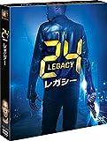 24-TWENTY FOUR- レガシー<SEASONSコンパクト・ボックス>[DVD]