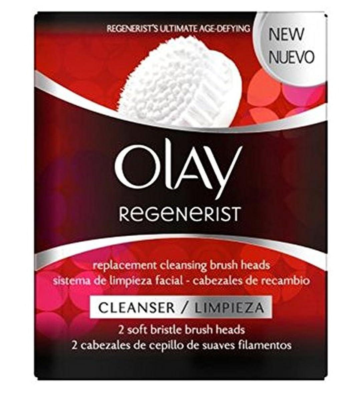 ジムぶら下がるシリングオーレイリジェネ2交換用クレンジングブラシヘッド (Olay) (x2) - Olay Regenerist 2 Replacement Cleansing Brush Heads (Pack of 2) [並行輸入品]