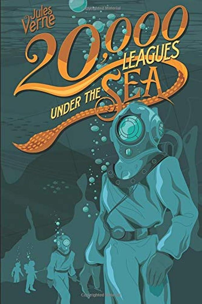 主に依存する納屋20,000 Leagues Under the Sea