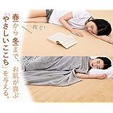 AngQi 敷きパッド ダブル ベッドパッド 夏 敷き毛布 肌触りよい ベッドカバー 洗える