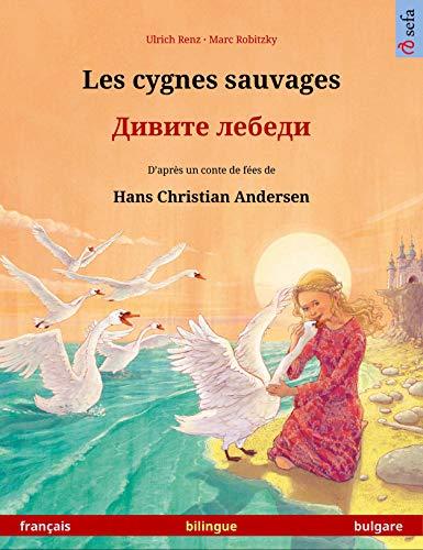 Les cygnes sauvages – Дивите лебеди (français – bulgare): Livre bilingue pour enfants d'après un conte de fées de Hans Christian Andersen (Sefa albums illustrés en deux langues) (French Edition)