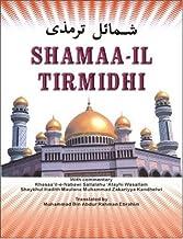 Shamas Il Tirmidhi