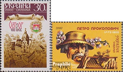 Ukraina 382,387 (fullständigt utgåva) 2000 Stad Ostrog, Prokopowytsch (Frimärken för samlare)