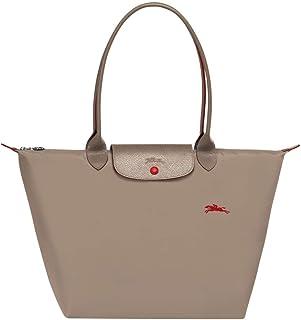 DAITU Longchampbag Le Pliage long tote off white