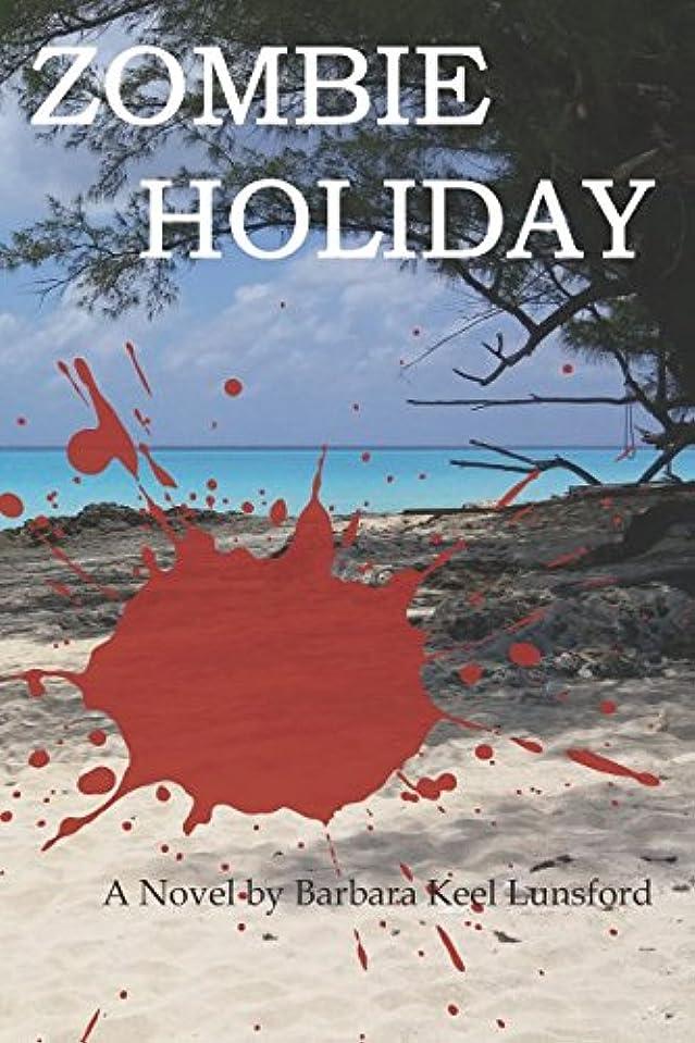 一致する助けて詐欺Zombie Holiday