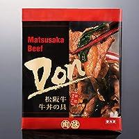 松阪まるよし 松阪牛牛丼の素3個入り〔180g×3〕
