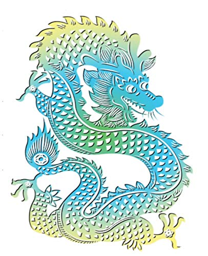 Happy Dragon Chinese Zodiac Symbol School Composition Book 130 Pages: (Notebook, Diary, Blank Book) (Dragon Journals Notebooks Diaries)