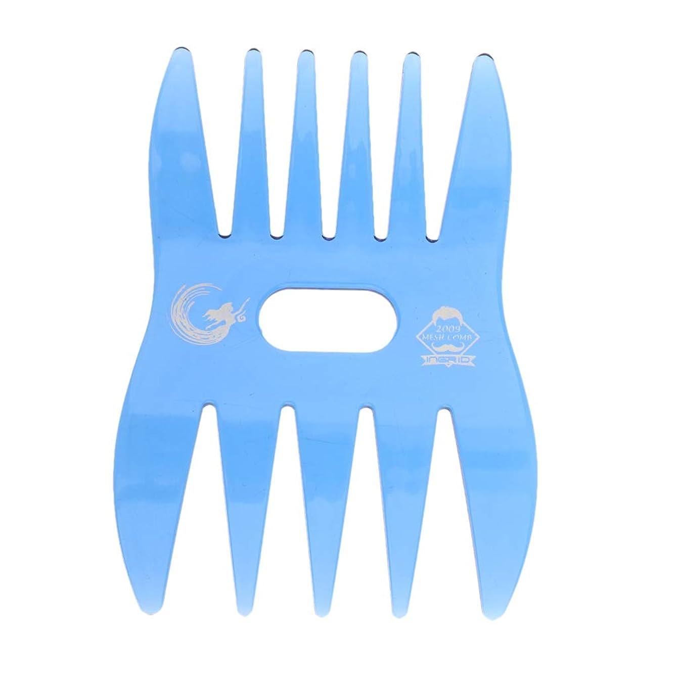 供給とんでもない漫画ヘアコーム ヘアブラシ デュアルサイド ワイド 細かい歯 プロ ヘアスタイリスト 櫛 4色選べ - 青
