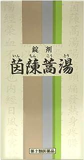 【第2類医薬品】茵蔯蒿湯350錠