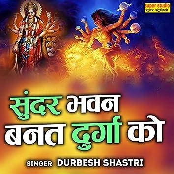 Sunder Bhawan Banat Durga Ko (Hindi)