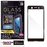 エレコム Xperia Ace ガラスフィルム SO-02L 全面保護 0.33mm 【画質を損ねない、驚きの透明感】 Made for XPERIA ブラック PD-XACEFLGGRBK